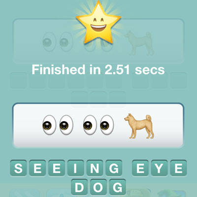 Seeing Eye Dog